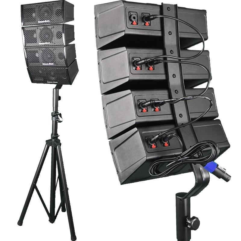 satellite live array